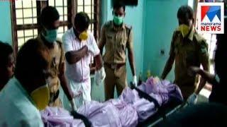 Kerala Family Keeps Dead Man