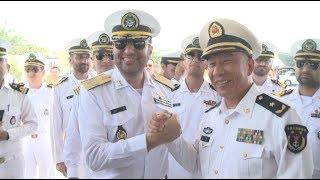 Chinese Navy Visiting Flotilla Docks at Iran