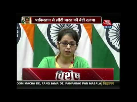 Vishesh: Indian Woman Allegedly Forced To Marry A Pakistani At Gunpoint