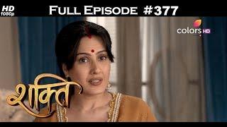Shakti - 8th November 2017 - शक्ति - Full Episode