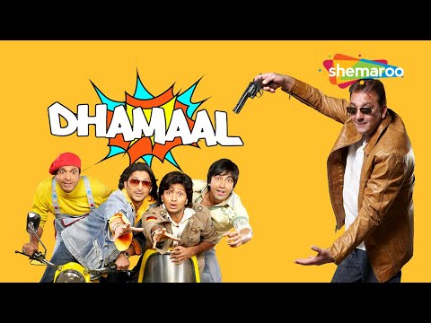 Xxx Mp4 Dhamaal 2007 HD Hindi Full Movie Ritesh Deshmukh Arshad Warsi Javed Jaffrey Sanjay Dutt 3gp Sex