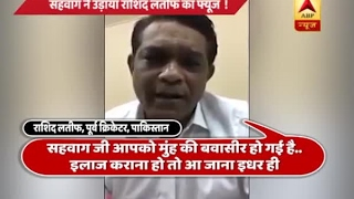 Rashid Latif insults Virender Sehwag via Facebook video after Pakistan lost to India