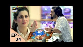 Shadi Mubarak Ho Episode 24 - 8th December 2017 - ARY Digital Drama