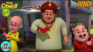 Diamonds And Balloons - Motu Patlu in Hindi - 3D Animated cartoon series for kids - As on nick