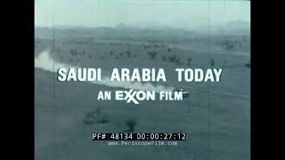 1970s SAUDI ARABIA TRAVELOGUE MOVIE 48134