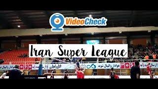 VideoCheck Iran Super League