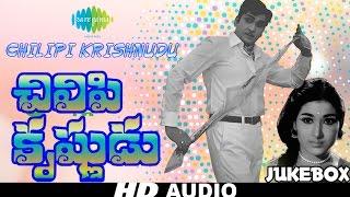 Chilipi Krishnudu | Telugu Movie Songs | Audio Jukebox | ANR, Vanisri | K. V. Mahadevan