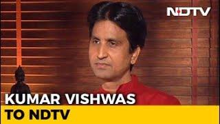 Kumar Vishwas Called Arvind Kejriwal