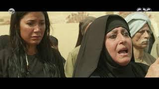 مسلسل طايع   شاهد جنازة مهجة - العمدة أغمى عليه في الدفنة -طايع بيدفن مهجة - غضب أهل البلد