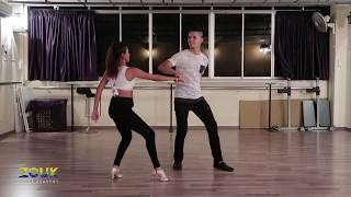 Felipe Garcia & Erica Tintel, ZoukRUSH Jul 2017 at Zouk Dance Academy