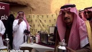 قصة سيدة من ثادق مع أمير الرياض عندما كانوا صغار