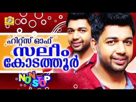 Xxx Mp4 Hits Of Saleem Kodathoor Non Stop Malayalam Songs Latest Romantic Mappila Album Superhit Songs 3gp Sex