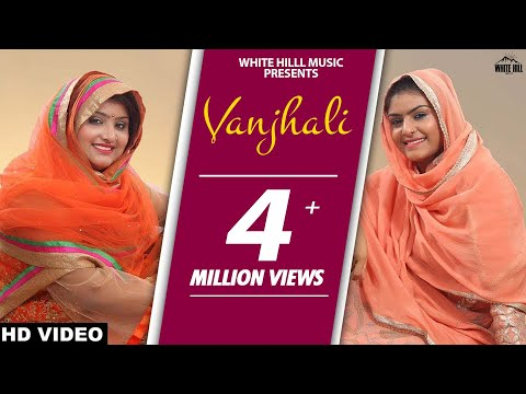 Xxx Mp4 Vanjhali Full Song Nooran Sisters New Punjabi Songs 2017 Latest Punjabi Songs 2017 3gp Sex