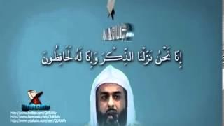 خالد الجليل - وقال فرعون ذروني