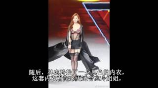 43岁林志玲节目大胆上演内衣秀遭网友吐槽:难怪上不了维秘