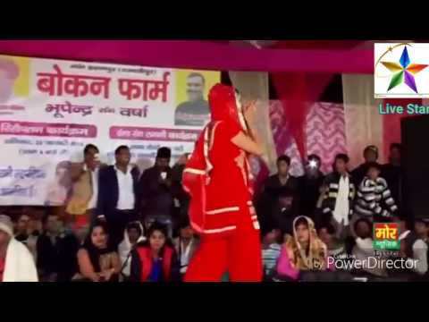 Xxx Mp4 Jhanjhariya New Dance By Sopna New Bhojpuri Dance Sexual Dance New Consat New Dance 2017 3gp Sex