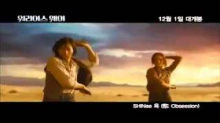 [MV-HQ]-SHINee-Obsession-[The-Warriornamp-39-s-way-OST]