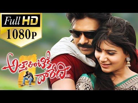 Xxx Mp4 Attarintiki Daredi Full Length Telugu Movie DVD Rip 3gp Sex