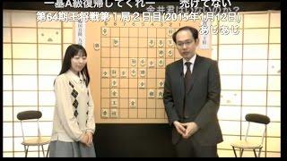 【永久保存版】木村一基八段の爆笑解説!「ヒャ〜、これはまた渡辺さん強くでましたね」八段