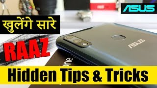 Asus Zenfone Max Pro M2 Hidden Tips & Tricks - खुलेंगे सारे RAAZ