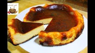 الكيكة المحروقة (سان سباستيان) الشهيرة التي حيرت الجميع وأثارت ضجة على مواقع التواصل والطعم خرااافي