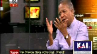 Bangla Talk Show: 71 Journal, 03 June 2015, 71 Tv