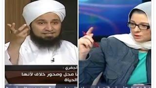 صحفية للجفري: انا لست محجبة ولن اتحجب وانتوا اجبرتوني ألبسه لأظهر معكم!! شاهد رده