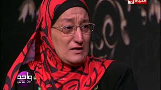واحد من الناس – قصة الأم التي فقدت إبنها تحكي تفاصيل حادثة إختطافه … مؤثر جداً وسيجعلك تبكي  !!