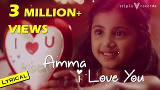 Bhaskar Oru Rascal - Amma I Love You | Lyric Video | Amala Paul, Baby Nainika | Amrish