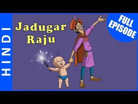 Jadugar Raju - Chhota Bheem Full Episode in Hindi