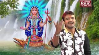 Khodiyarmae Maya Maya Lagadi | Gujarati Devotional Song 2016 | Rakesh Barot , Sharmista Makvana