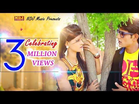 Xxx Mp4 Teri Sector 15 Me Kothi NDJ Music Haryanvi New Song 2015 Rammehar Mahla Full HD Video 3gp Sex