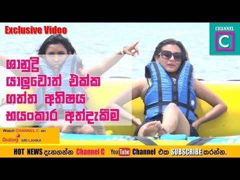 Xxx Mp4 Shanudri Priyasad Boat Ride Deweni Inima Teledrama Samalka 3gp Sex
