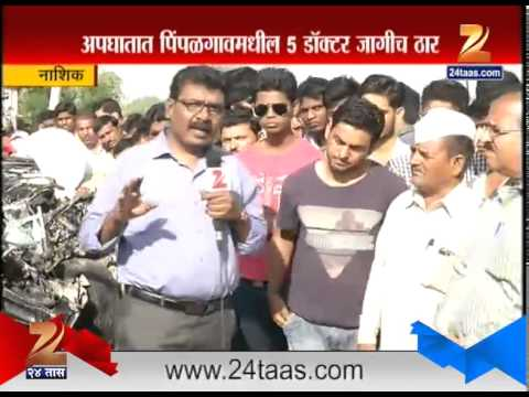 Nashik : Car Accident Takes Lives Of Five Doctors 18th May 2015