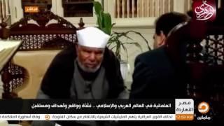 """كلمة الشيخ الشعراوي عن العلمانية يعرضها """"محمد ناصر"""" في برنامج مصر النهاردة"""