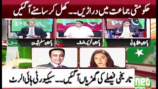PML-N government About To crumble | Khabar K Pechy