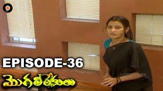 Episode 36 of MogaliRekulu Telugu Daily Serial || Srikanth Entertainments