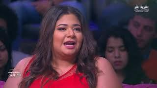تعرضت للتنمر والتريقة بسبب زيادة الوزن.. حكاية الممثلة يارا فهمي مع منى الشاذلي