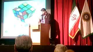 شعر طنز علم و ثروت از عباس کریمی