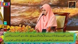 Majlis Menghafaz Al-Quran Peringkat Kebangsaan 2017 - Nur Amalina Azharuddin (Melaka)