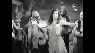 فيلم مجلس الإدارة 1953