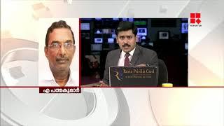 ശബരിമല യുവതീ പ്രവേശം: സാവകാശ ഹര്ജ്ജി നല്കുമെന്ന് എ പത്മകുമാര്_Reporter Live