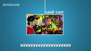 مهرجان شبيك لبيك و مطبعه 2015
