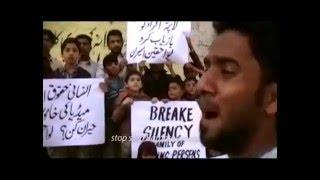 Balochi short film The Wall (Dewal , دیوال )
