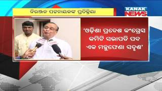 I Am Not Interested For OPCC President Post: Niranjan Patnaik