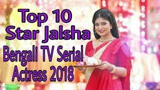 Top 10 Star Jalsha Bengali TV Serial Actress 2018