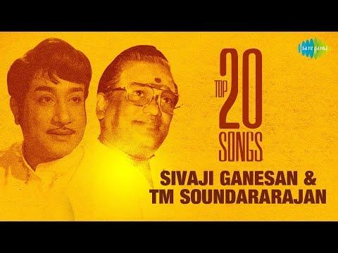 Xxx Mp4 Top 20 Songs Of Sivaji Ganesan Amp T M Soundararajan M S Viswanathan P Susheela Audio Jukebox 3gp Sex