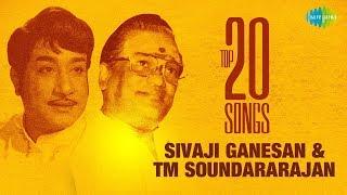 Top 20 Songs of Sivaji Ganesan & T.M.Soundararajan   M.S.Viswanathan, P. Susheela   Audio Jukebox