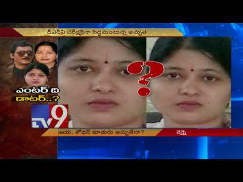 Woman claims to be Jayalalitha and Sobhan Babu s daughter ready for DNA test TV9