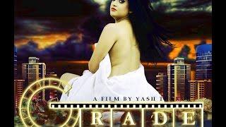 GRADE Film Trailer